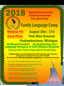 2018_language_camp_poster2a.png